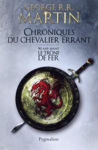 chroniques_du_chevalier_errant
